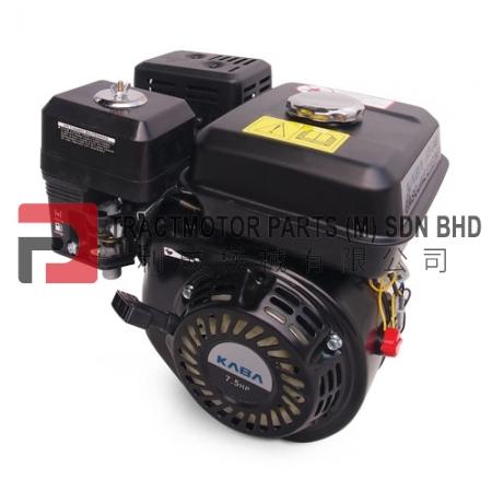 KABA Gasoline Engine KB240 Malaysia, KABA Gasoline Engine KB240 Supplier in Malaysia, Source KABA Gasoline Engine KB240 in Malaysia.
