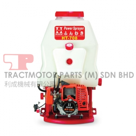 HIACE Knapsack Sprayer HT708 Malaysia, HIACE Knapsack Sprayer HT708 Supplier in Malaysia, Source HIACE Knapsack Sprayer HT708 in Malaysia.