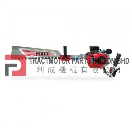 HIACE Hedge Trimmer HT750 Malaysia, HIACE Hedge Trimmer HT750 Supplier in Malaysia, Source HIACE Hedge Trimmer HT750 in Malaysia.