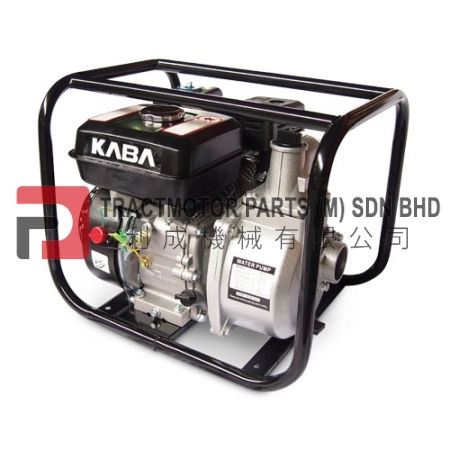 KABA Water Pump WP20 Malaysia, KABA Water Pump WP20 Supplier in Malaysia, Source KABA Water Pump WP20 in Malaysia.