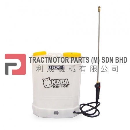 KABA Knapsack Battery Sprayer KB16E Malaysia, KABA Knapsack Battery Sprayer KB16E Supplier in Malaysia, Source KABA Knapsack Battery Sprayer KB16E in Malaysia.
