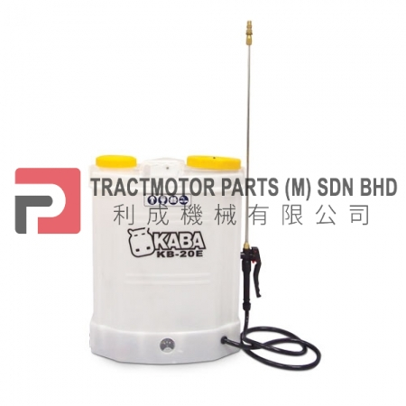 KABA Knapsack Battery Sprayer KB20E Malaysia, KABA Knapsack Battery Sprayer KB20E Supplier in Malaysia, Source KABA Knapsack Battery Sprayer KB20E in Malaysia.