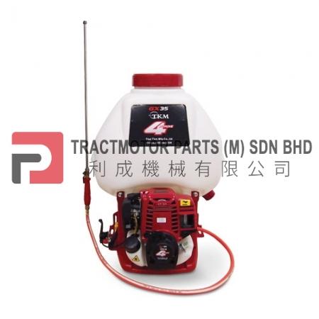 TKM Knapsack Sprayer TKM-GX35KX Malaysia, TKM Knapsack Sprayer TKM-GX35KX Supplier in Malaysia, Source TKM Knapsack Sprayer TKM-GX35KX in Malaysia.