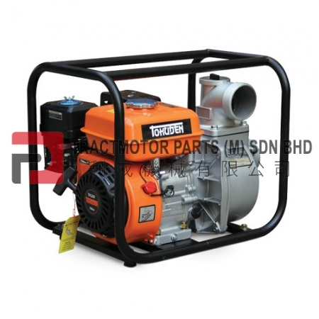 TOKUDEN Water Pump with Gasoline Engine TKWP20 Malaysia, TOKUDEN Water Pump with Gasoline Engine TKWP20 Supplier in Malaysia, Source TOKUDEN Water Pump with Gasoline Engine TKWP20 in Malaysia.