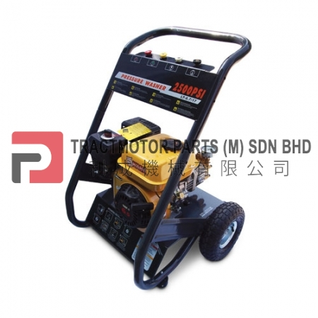 KABA Gasoline Pressure Washer KB-818G / LT8.7/17 Malaysia, KABA Gasoline Pressure Washer KB-818G / LT8.7/17 Supplier in Malaysia, Source KABA Gasoline Pressure Washer KB-818G / LT8.7/17 price in Malaysia.