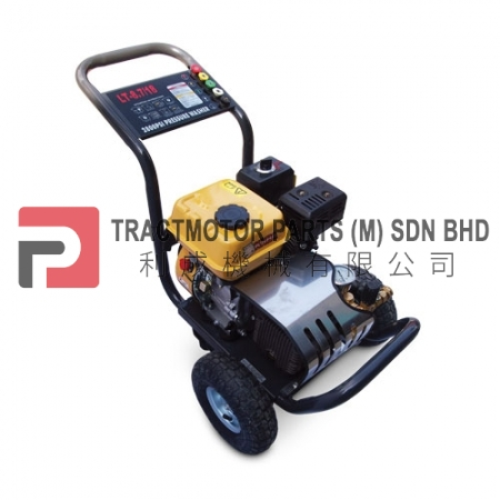 KABA Gasoline Pressure Washer KB-1419G / LT8.7/18 Malaysia, KABA Gasoline Pressure Washer KB-1419G / LT8.7/18 Supplier in Malaysia, Source KABA Gasoline Pressure Washer KB-1419G / LT8.7/18 price in Malaysia.