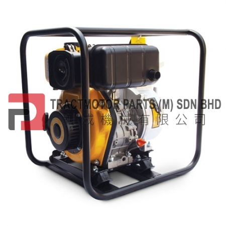 KIPOR General Pump KDP20 Malaysia, KIPOR General Pump KDP20 Supplier in Malaysia, Source KIPOR General Pump KDP20 price in Malaysia.