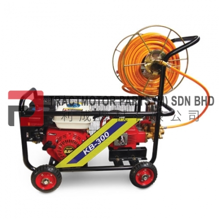 KABA Power Sprayer KB300 Malaysia, KABA Power Sprayer KB300 Supplier in Malaysia, Source KABA Power Sprayer KB300 price in Malaysia.