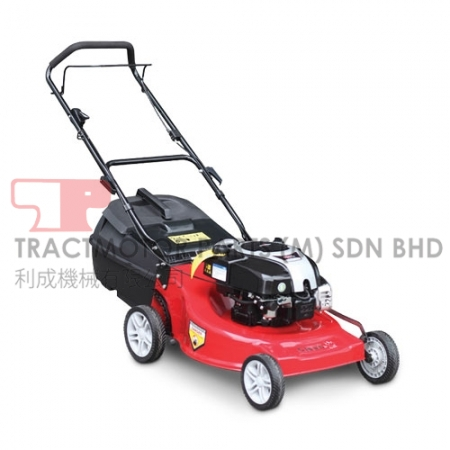 CLEANCUT Lawnmower CL21 Malaysia, CLEANCUT Lawnmower CL21 Supplier in Malaysia, Source CLEANCUT Lawnmower CL21 price in Malaysia.