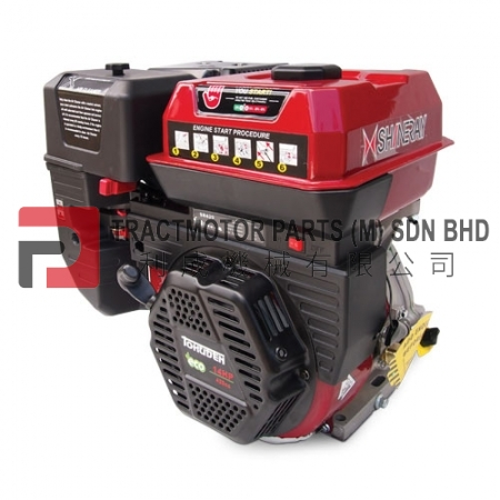 SHINERAY Gasoline Engine SR420 Malaysia, SHINERAY Gasoline Engine SR420 Supplier in Malaysia, Source SHINERAY Gasoline Engine SR420 in Malaysia.