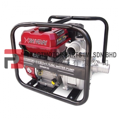 SHINERAY Water Pump with Gasoline Engine SRWP20 Malaysia, SHINERAY Water Pump with Gasoline Engine SRWP20 Supplier in Malaysia, Source SHINERAY Water Pump with Gasoline Engine SRWP20 in Malaysia.