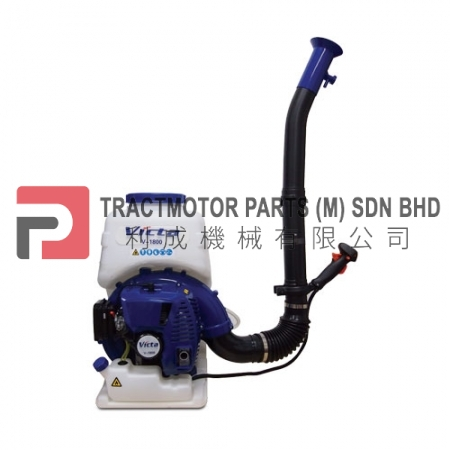 VICTA Mist Duster & Mist Blower V-1800 Malaysia, VICTA Mist Duster & Mist Blower V-1800 Supplier in Malaysia, Source VICTA Mist Duster & Mist Blower V-1800 in Malaysia.