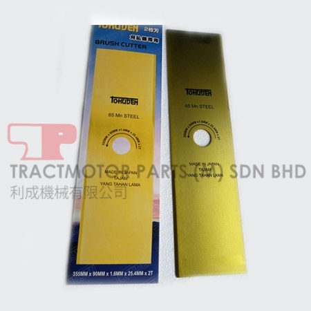 TOKUDEN Stainless Steel Grass Cutter Blade Square Type Malaysia, TOKUDEN Stainless Steel Grass Cutter Blade Square Type Supplier in Malaysia, Source TOKUDEN Stainless Steel Grass Cutter Blade Square Type in Malaysia.