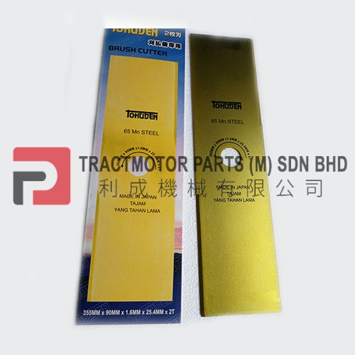 Malaysia TOKUDEN Stainless Steel Grass Cutter Blade Square
