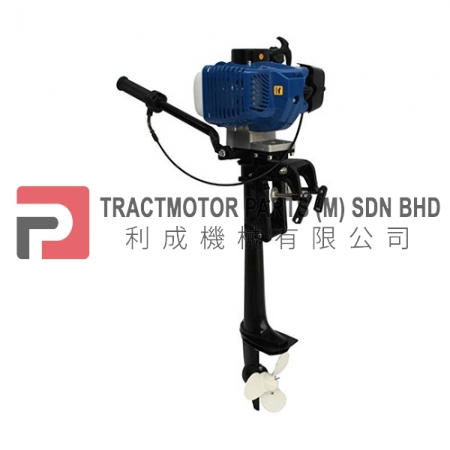 KABA Outboard Engine With Shaft KB52/OB, KB58/OB Malaysia, KABA Outboard Engine With Shaft KB52/OB, KB58/OB Supplier in Malaysia, Source KABA Outboard Engine With Shaft KB52/OB, KB58/OB price in Malaysia.