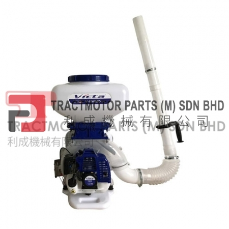 VICTA Mist Duster & Mist Blower V-800MD Malaysia, VICTA Mist Duster & Mist Blower V-800MD Supplier in Malaysia, Source VICTA Mist Duster & Mist Blower V-800MD in Malaysia.