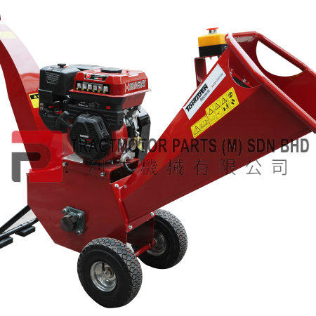 Tokuden TK76WC Wood Chipper with Shineray SR250 Malaysia, Tokuden TK76WC Wood Chipper with Shineray SR250 Supplier in Malaysia, Source Tokuden TK76WC Wood Chipper with Shineray SR250 price in Malaysia.