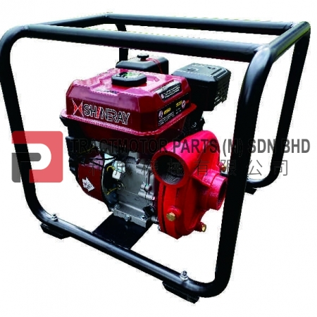 SHINERAY Water Pump with Gasoline Engine SRCP30 Malaysia, SHINERAY Water Pump with Gasoline Engine SRCP30 Supplier in Malaysia, Source SHINERAY Water Pump with Gasoline Engine SRCP30 price in Malaysia.